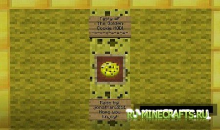 Мод Golden Cookie для minecraft 1.4.6