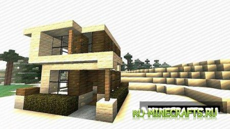 Карта Small Luxury Modern House для minecraft