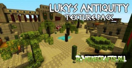 Текстур пак Lukys-Antiquity [16x] для minecraft 1.4.7