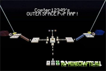 Карта OUTER SPACE - PVP ARENA для minecraft