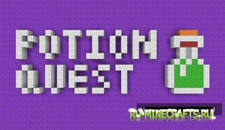 Карта Potion Quest (Adventure Map) для minecraft