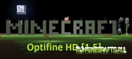 Optifine HD [1.5]