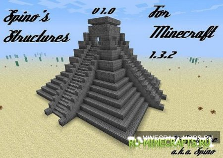 Spino's Structures [1.5.1]