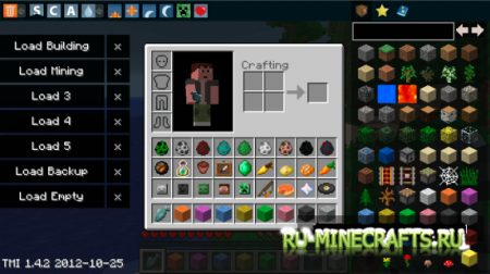 TooManyItems [1.6.2]