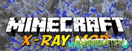 X-Ray Mod with Fly [1.6.2]