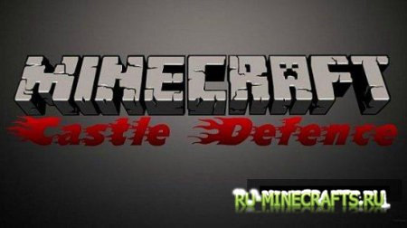 Карта Castle Defence Mini Game для minecraft