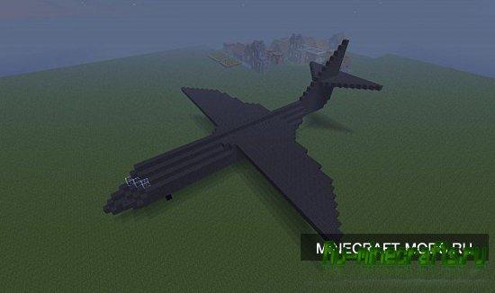 скачать карту самолёт для майнкрафт 1 7 2 #4