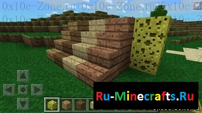 Minecraft Pocket Edition 0.8.0 скачать
