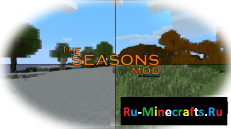 The Seasons Mod (1.6.4)