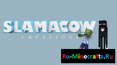 Slamacow Creations. Часть I