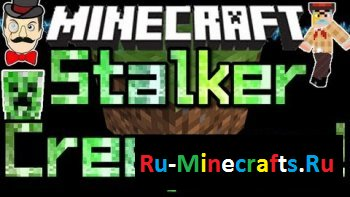 Stalker Creepers [1.6.2]
