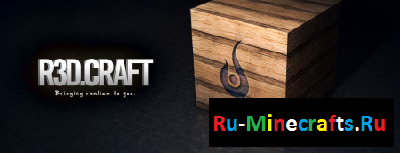 R3D CRAFT Default Realism (512x)(1.5.1)