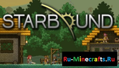 [Game] StarBound (Beta)