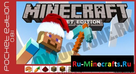 Скачать Minecraft Pocket Edition 0.8.1 для Android
