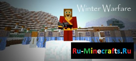 Winter Warfare [1.6.4]