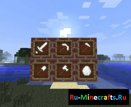 Nether Star Tools [1.5.2]