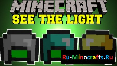 Night Vision Mining Hats [1.6.2]
