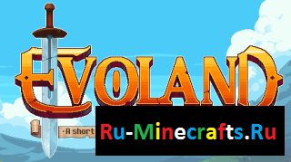 Игра [Game][RPG]Evoland - эволюция видеоигр
