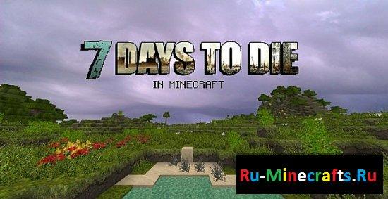 7 Дней До Смерти Игра Скачать Торрент Игра На Русском - фото 2