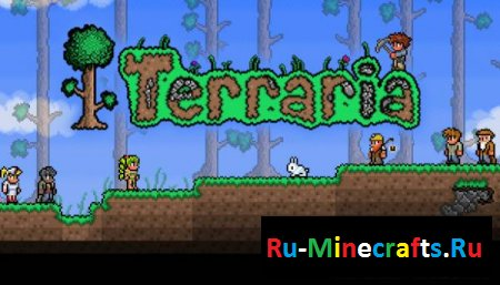 Игра [1.2]Terraria new update