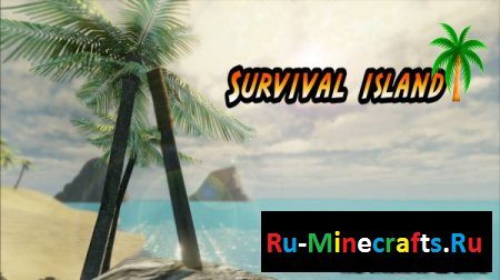 Игра [Game] Survival_Island Open Alpha Test