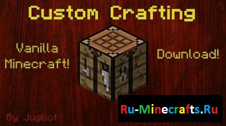 Карта Custom Crafting Recipes!