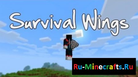 Мод Survival Wings [1.7.5]