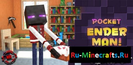 [���� ������� �� Minecraft][Android] Enderman -����� ������ ����