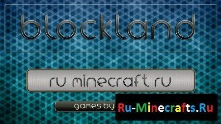 [Game]BlockLand - Lego клон Minecraft'a!
