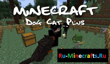 Мод Dog Cat Plus [1.6.4]