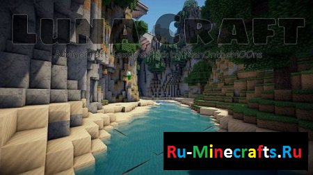 Ресурспак LunaCraft Photo-Realism [32x][1.7.9]
