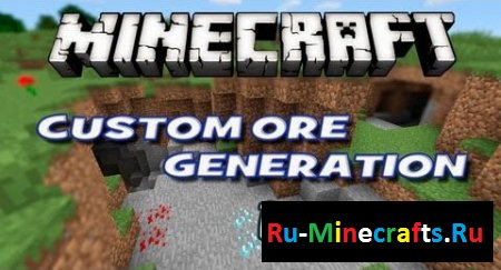 Мод Custom Ore Generation Revival [1.7.2]