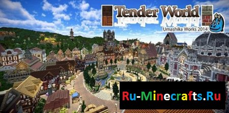 Ресурспак Tender World [32x][1.7.9]