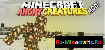 ��� Angry Creatures [1.5.2]