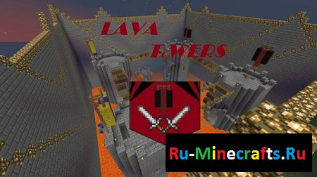 Карта Lava Towers [PvP Lan Map]