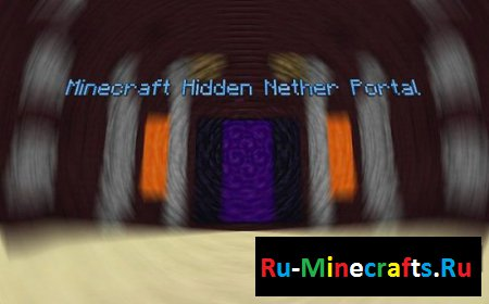 Карта Hidden Nether Portal