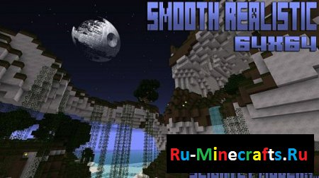 Smooth Realistic (128x)(1.7.9)