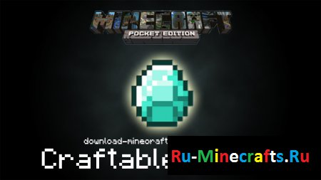 Мод «Craftable Ingots» — крафтим слитки
