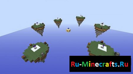 Карта SkyWars PvP Xbox 360 map by Broadbent
