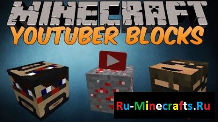 Мод Youtuber Blocks [1.6.4]