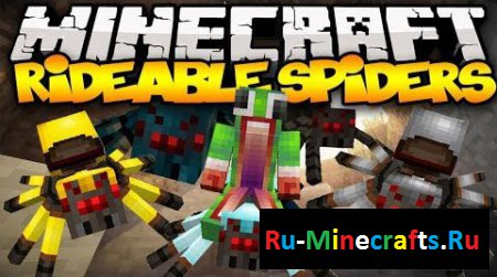 Мод Rideable Spiders [1.7.2]