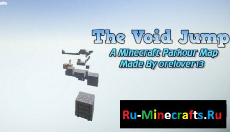 Карта The Void Jump - Parkour Map