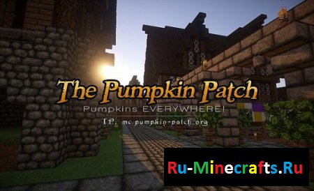 Ресурспак Pumpkin Patch [32х][1.7.9]