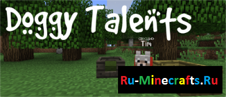 Мод Doggy Talents [1.7.10]