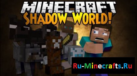 Мод Shadow World [1.7.10]