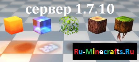 белорусские сервера майнкрафт 1.6.4 #3