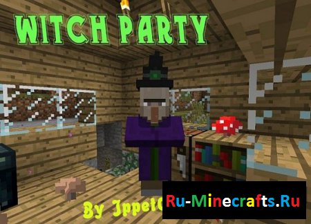 Карта Witch Party (1.7.10)