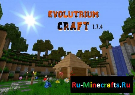 Ресурс пак Evolutrium Craft HD (64x)(1.7.10)