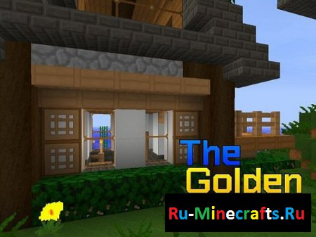 Ресурс пак The Golden HD  (32x) (1.7.10)