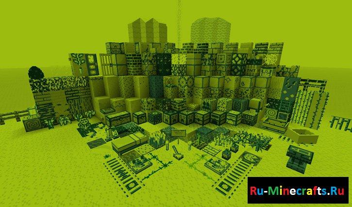 3Д Ресурс Пак Для Майнкрафт